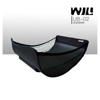 【WILL設計+寵物用品】推車專用底部船行置物籃(質感黑)