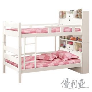 【優利亞-歐斯娜純白多功能】單人3.5尺雙層床(不含床墊)