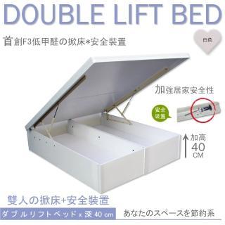 【優利亞-低甲醛+安全裝置40公分】加大後掀床架-6尺(白色)