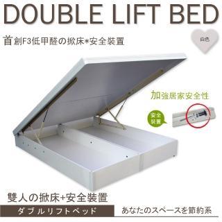 【優利亞-首創低甲醛+安全裝置】雙人後掀床架-5尺(白色)