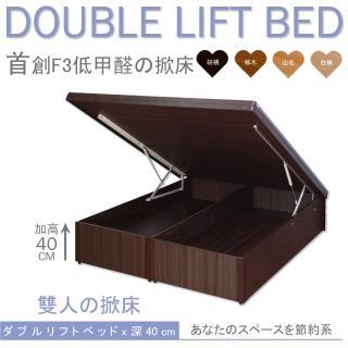 【優利亞-保證低甲醛40公分】加大後掀床架-6尺(4色)