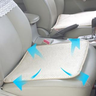 台製3D環繞對流透氣座墊-隔熱墊-椅墊-汽車隔熱墊-沙發墊超值3入(多國專利)
