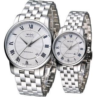 【美度錶 MIDO】Baroncelli II 永恆機械對錶(M86004211 M76004211)