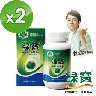 【綠寶】健字號綠藻片調節免疫入門組(2瓶贈40錠)