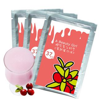 【A Beauty Girl】活力飽足健康營養-膠原蛋白蔓越莓奶昔-素可食(3包)