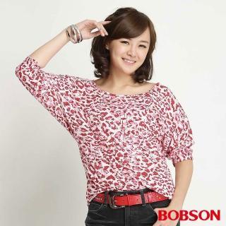 【BOBSON】女款連袖粉紅迷彩風短袖上衣(紅22098-10)