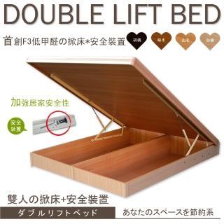 【優利亞-首創低甲醛+安全裝置】加大後掀床架-6尺(4色)