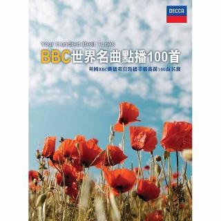 【福茂唱片】BBC世界名曲點播100首(8CDs)