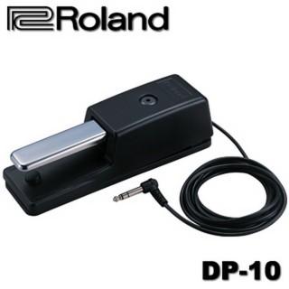 【Roland 樂蘭】延音踏板(DP-10)