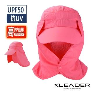 【LEADER】UPF50+抗UV高防曬速乾護頸遮陽帽(桃紅)
