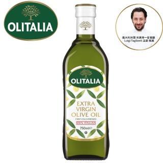 【Olitalia奧利塔】特級冷壓橄欖油(750ml/瓶)
