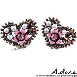 【A.dore】拜占庭愛心˙雕花水晶珍珠耳環(古銅粉紅)