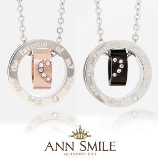 【微笑安安】刻畫愛情雙色環316L鈦鋼對鍊