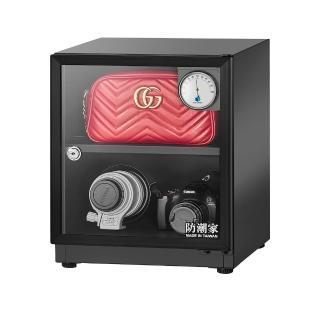 【防潮家】34公升電子防潮箱(SD-48黑)