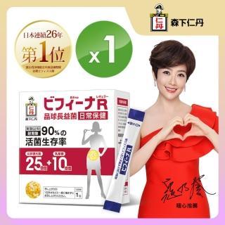 【森下仁丹】晶球長益菌-日常保健25+10(30條/盒)
