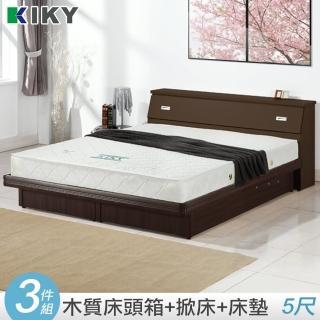 【KIKY】莉莎掀床組雙人5尺(床頭箱+掀床+獨立筒床墊)