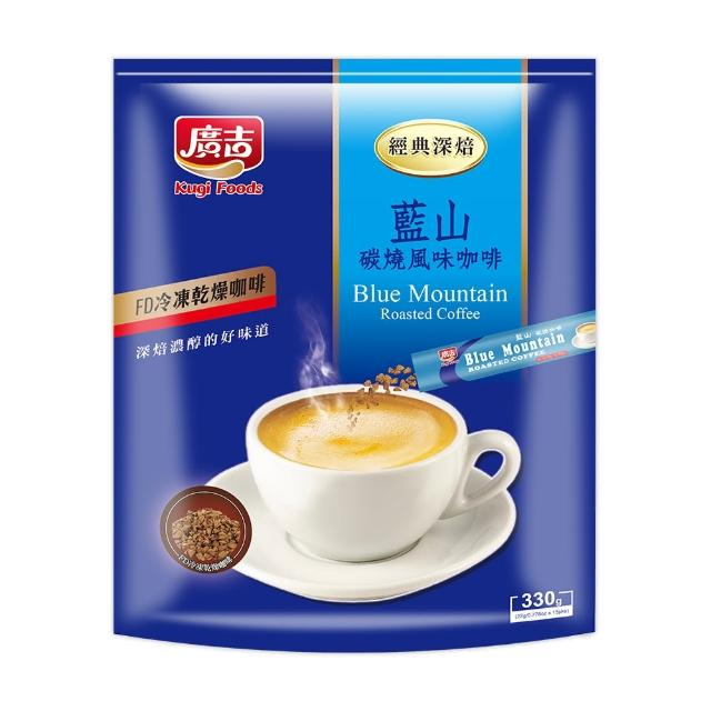 【廣吉】頂級 藍山炭燒咖啡(15包-22g)