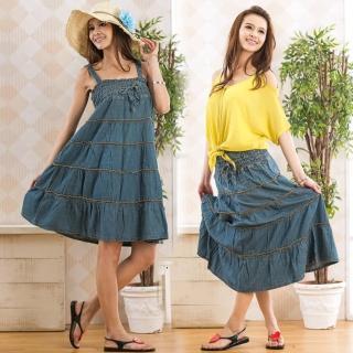 【RH】4-牛仔裙(活力藍)