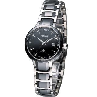 【詩丹麗 Standel】真鑽陶瓷仕女腕錶(3S2622SD)