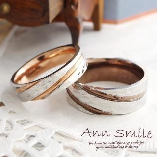 【微笑安安】雕紋雙色環圈316L西德鋼戒指(共2款)