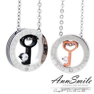 【微笑安安】鏤空鑰匙環316L鈦鋼項鍊(共2款)