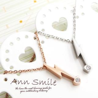 【微笑安安】閃電單鑽垂墜鋼製鎖骨項鍊(共2色)