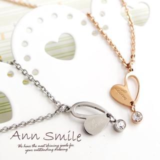 【微笑安安】鏤空愛心單鑽垂墜鋼製鎖骨項鍊(共2色)