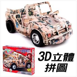 【Happy】3D立體拼圖-慣性車 兒童禮物 2506