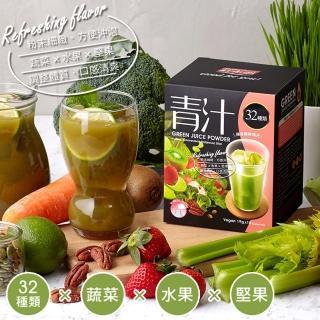 【紅布朗】青汁(19gX10包)