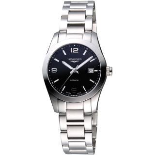 【LONGINES】征服者系列 經典時尚機械女錶-黑/銀/29mm(L22854566)