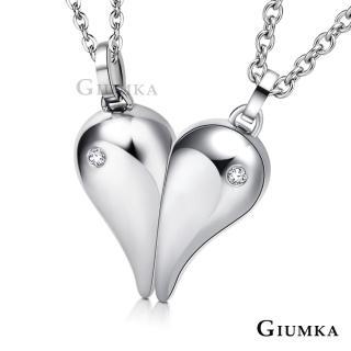 【GIUMKA】情侶項鍊 攜愛一生 情人對鍊 珠寶白鋼鋯石 MN01663-1(銀色)