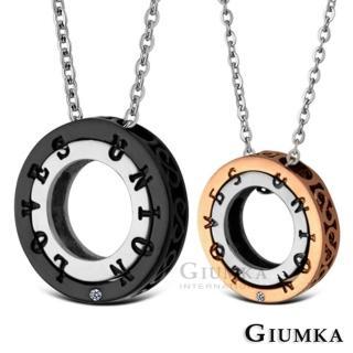 【GIUMKA】情侶項鍊 讓愛結合情人對鍊 德國精鋼 鋯石 附白鋼鍊 MN01064(黑色/玫金)