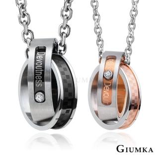 【GIUMKA】情侶項鍊 虔誠 情人對鍊 德國精鋼鋯石 MN01706-1(黑/玫金)