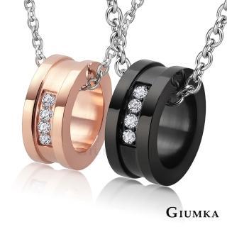 【GIUMKA】情侶項鍊 幸福滿滿 情人對鍊  珠寶白鋼鋯石MN1668(黑/玫金)