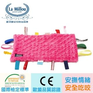 【La Millou】豆豆安撫巾(桃氣小甜心)