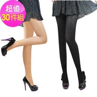 【GLANZ 格藍絲】臺灣製 美麗秘密全透明防勾纖腿絲襪 團購超值30雙(黑-膚任選)