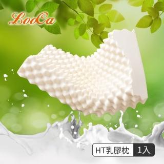 【LooCa】特級按摩工學乳膠枕(一入)