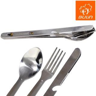 【步林BULIN】四合一不銹鋼餐具 隨身刀叉湯匙組合/環保餐具組
