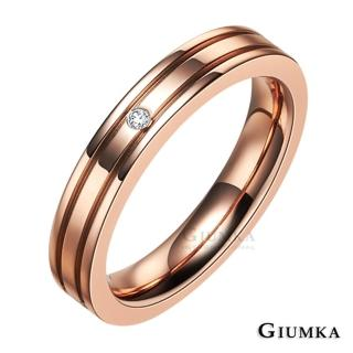 【GIUMKA】情侶對戒  守護承諾 珠寶白鋼鋯石情人戒指 MR00615(玫金細版)