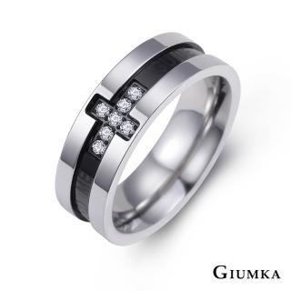【GIUMKA】情侶對戒  生命戀歌 珠寶白鋼鋯石情人戒指 MR00621(黑色寬版)