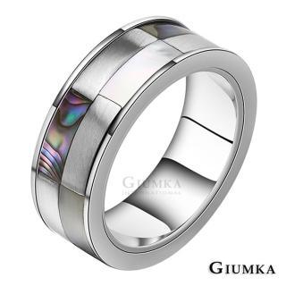 【GIUMKA】情侶對戒  南洋戀曲 白貝德國精鋼情侶戒指 MR00632(寬版)