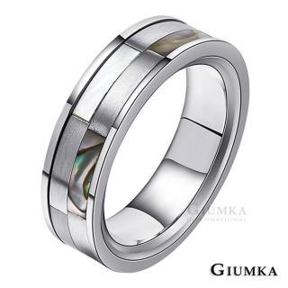 【GIUMKA】情侶對戒  南洋戀曲 白貝德國精鋼情侶戒指 MR00632(細版)