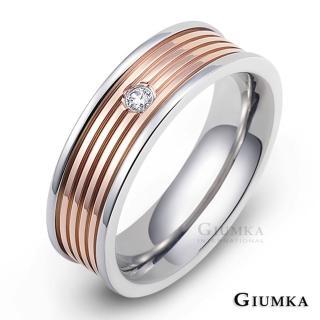 【GIUMKA】情侶對戒 簡單曲線 珠寶白鋼鋯石情人戒指 MR00612(玫金細版)