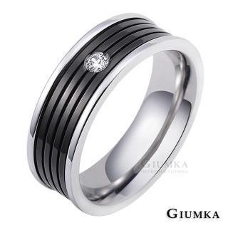 【GIUMKA】情侶對戒 簡單曲線 珠寶白鋼鋯石情人戒指 MR00612(黑色寬版)