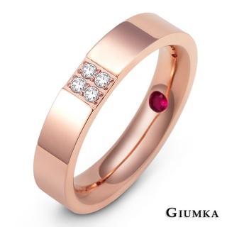 【GIUMKA】情侶對戒 一生一世 珠寶白鋼剛玉鋯石情人戒指 MR00610(玫金細版)