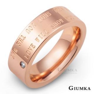 【GIUMKA】情侶對戒  唯一的愛珠寶白鋼鋯石情侶戒指 MR00611(玫金細版)