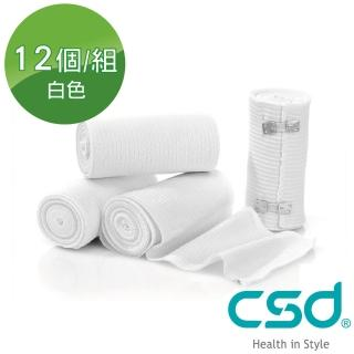 【中衛】醫用繃帶(彈性繃帶7.5CM-12個/組)  CSD 中衛