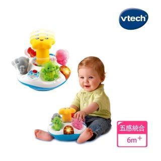 【Vtech】海洋世界轉轉樂(新春玩具節)