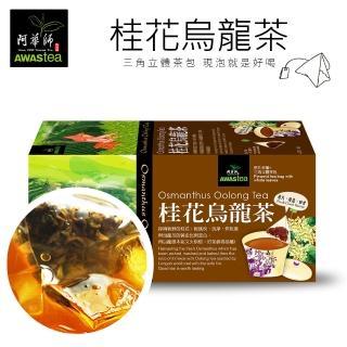 【阿華師茶業】桂花烏龍茶(4gx18包)