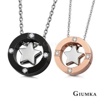 【GIUMKA】情侶項鍊 星有所屬 情人對鍊 珠寶白鋼鋯石   MN01612(黑/玫金)
